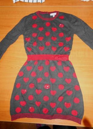 Классное платье 6-7  лет