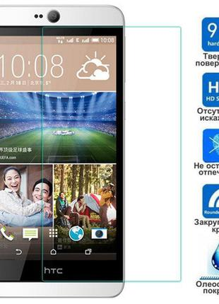 Защитное стекло HTC 826 (0.3 мм, 2.5D)