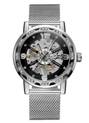 Forsining GMT1201 Silver-Black