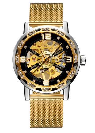 Forsining GMT1201 Gold-Silver-Black