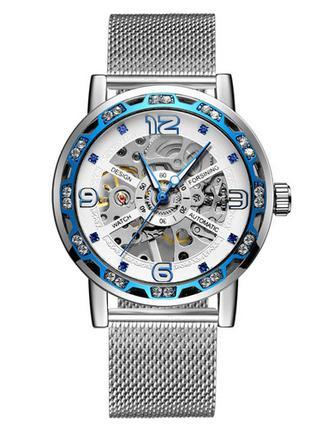 Forsining GMT1201 Silver-Blue