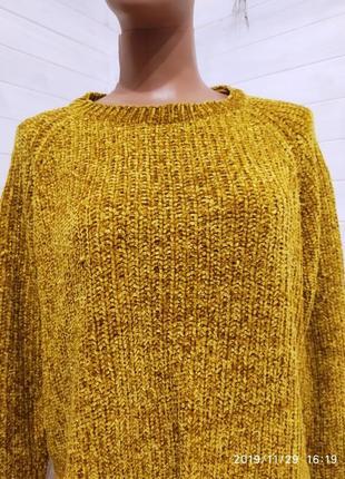 Супер классный и теплый свитер