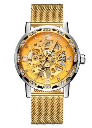 Forsining GMT1201 Gold-Silver