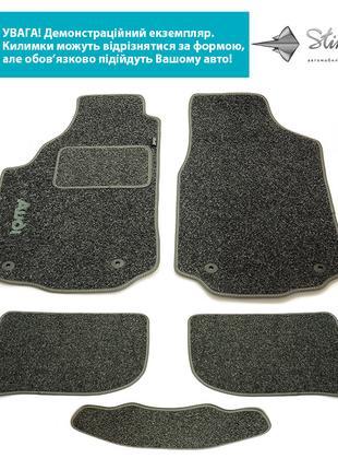 Комплект текстильних ковриків Stingray CIAK BLACK/GREY в салон Au