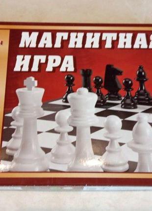Шахматная магнитная доска 3 в 1 магнитная игра