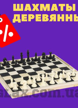 Шахматы деревянные Clasic Wood 3 в 1 в коробке