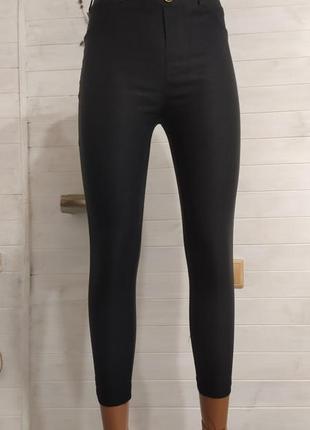 Супер классные джинсы ,джеггинсы  с эффектом пуш-ап попы