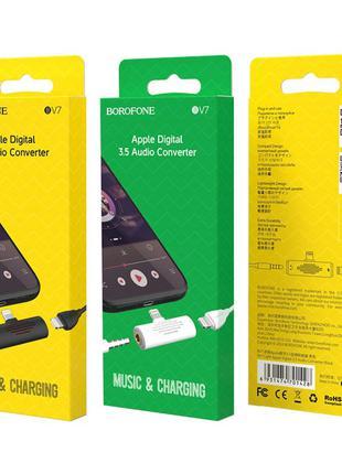 Переходник Borofone BV7 Lightning digital 3.5mm audio converter