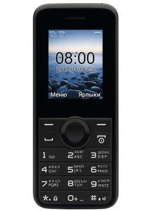 Мобильный телефон PHILIPS Xenium E106 Xenium Black Plus