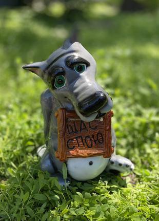 Садовая фигура «Жил был пёс» / Волк с табличкой «Щас спою» 35см