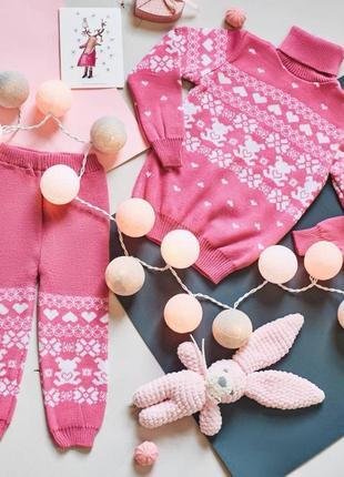Костюм вязаный розовый детский ташкан гамаши свитер