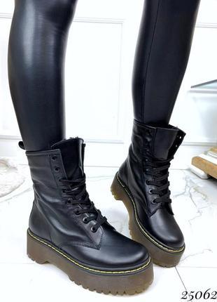 Зимние кожаные ботинки мартинсы,массивные высокие ботинки из н...