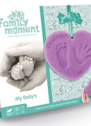 """Набор для создания слепка ручки или ножки """"Family Moment"""" FMM-..."""