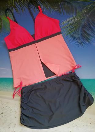 Купальник танкини с юбкой плавки-юбка