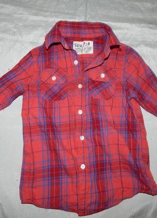 Рубашка на мальчика модная в клетку 7-8 лет