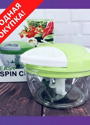Механический измельчитель продуктов и овощей Easy Spin Cutter ...
