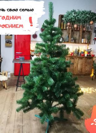 Искусственные елки, сосны 0.5м, 1м, 1.3м, 1.5м, 1.8м, 2м, 2.2м...