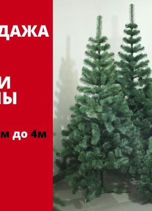 РАСПРОДАЖА! Искусственная елка 1м, 1.3м, 1.5м, 1.8м, 2м, 2.2м,...