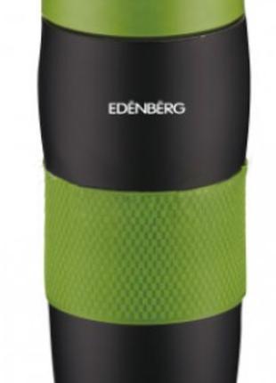 Термокружка (термочашка) Edenberg EB-622 380ml Зеленая