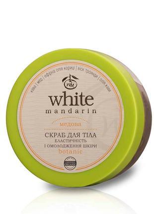 Натуральный скраб-масло для тела Медовый