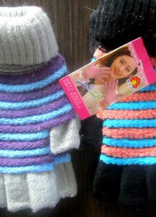Теплые перчатки - минетки