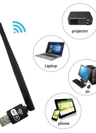 Беспроводной USB WI-FI 600mbps. Адаптер для ПК и ноутбуков