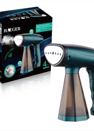 Отпариватель Haeger HG-1277 200 MЛ 1600ВТ