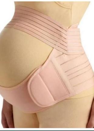 Пояс Бандаж для беременных эластичная поддержка для живота корсет