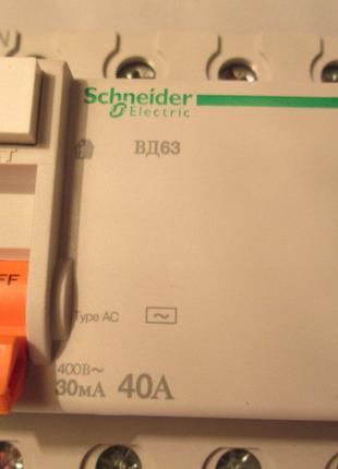 УЗО , дифреле  трехфазное 40А  Schneider