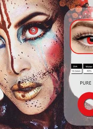 Цветные линзы для глаз, красные, однотонные + контейнер для ли...