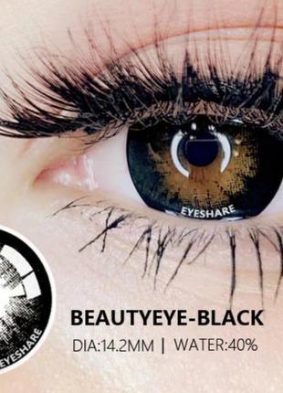 Линзы цветные для глаз, туман, черные + контейнер для линз в п...