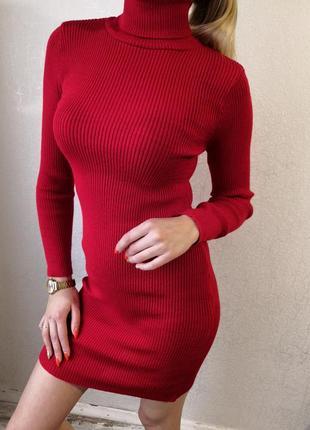 Платье гольф, платье рубчик, платье резинка, вязаное платье