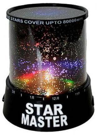 Проектор звездного неба Star Master (Стар Мастер стармастер)