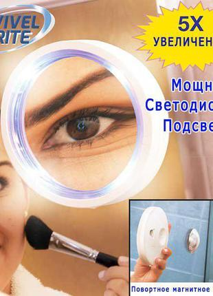 Зеркало с подсветкой для макияжа SWIVEL BRITE