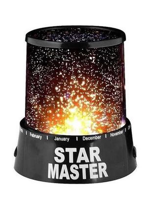 Star Master, Стар Мастер, проектор звездного неба, ночник прое...