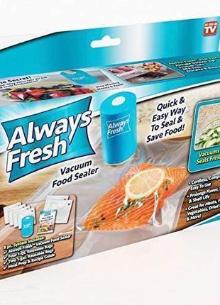 Вакуумная упаковка вакуумный пакет Always Fresh Seal