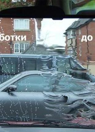 Жидкость для защиты стекла UTM Rain Brella от воды и грязи