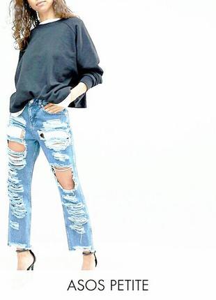 Новые рваные мом джинсы большой размер рванки высокая посадка ...