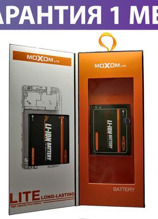 Аккумулятор для Samsung Galaxy S3 i9300/i9305, Grand Neo i9060...