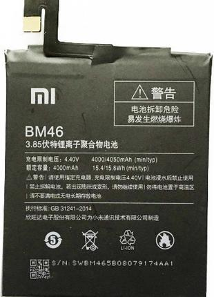 Аккумулятор Xiaomi Redmi Note 3 (BM46) батарея Сяоми Ксиоми Ре...