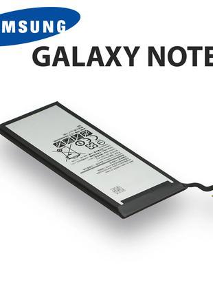 Аккумулятор Samsung Galaxy Note 5, батарея самсунг галакси нот 5