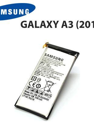 Аккумулятор Samsung Galaxy A3 (2015), батарея самсунг галакси а3