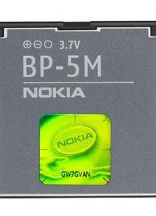 АКБ Nokia BP-5M (ORIGINAL 900 mAh) Blister