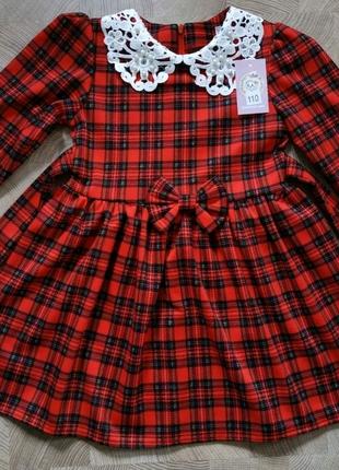 Детские платья!!!!Огромный ассортимент!