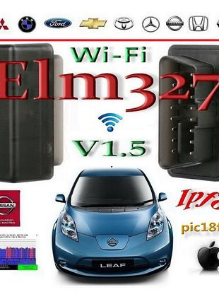 АвтоСканер OBD2 ELM327 V1.5 WI-FI Original чип 18f25k80  Ipfone