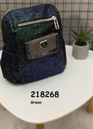 Рюкзак супер ультра модный