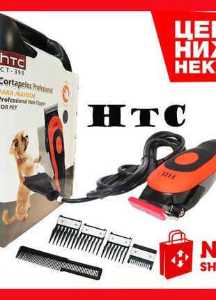 Машинка для стрижки собак, кошек HTC CT-399