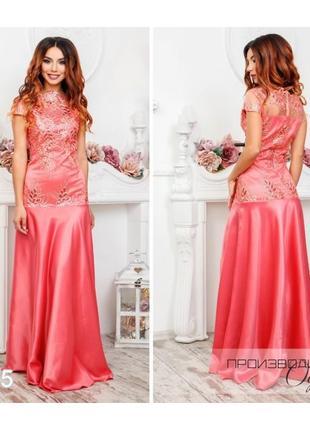 Вечернее платье в пол из королевского атласа