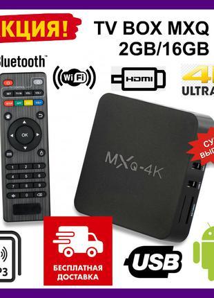 Смарт приставка Android TV BOX MXQ 4k 2GB/16GB. Смарт Tv Прист...