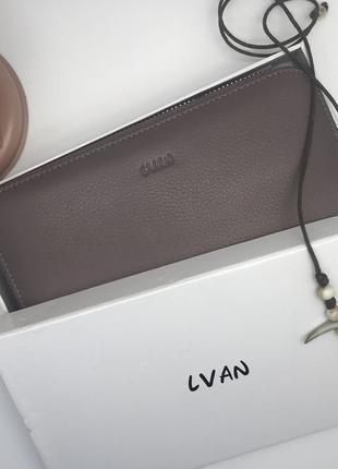 Женский кошелек lvan